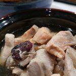 Mixed Fish Udon