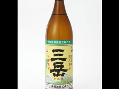mitake-imo-shochu-900ml